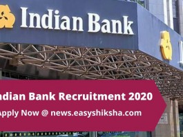 Indian Bank Recruitment