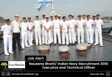 Indian Navy , Recruitment