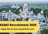 KGMU Recruitment