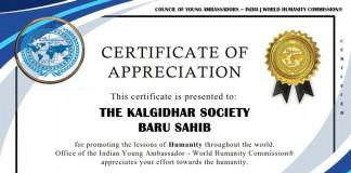 Kalgidhar Society