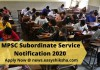 MPSC Subordinate Service Notification