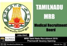 MRB Tamil Nadu