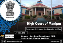 Manipur High Court