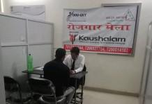Migsun Kaushalam