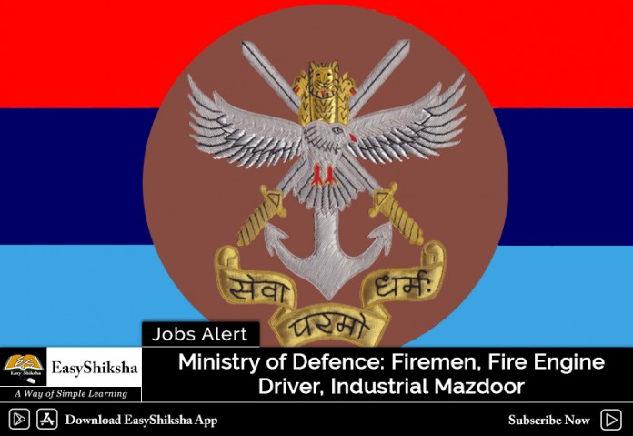 Ministry of Defence, vacancy