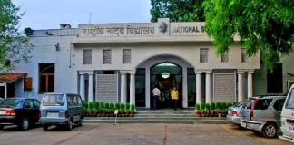 National School of Drama (NSD)