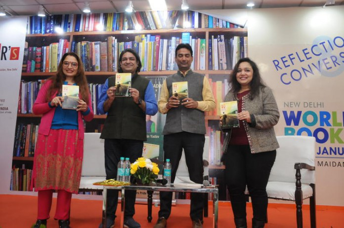 Nitin Yadav, book NH 24