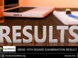 RBSE 10th Board Examination Result 2020