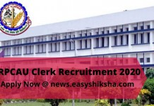 RPCAU Clerk Recruitment