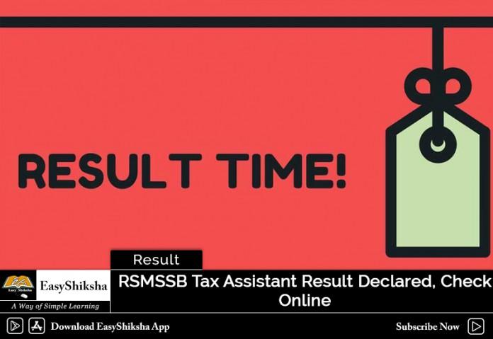 RSMSSB Tax Assistant