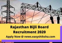 Rajasthan Bijli Board Recruitment