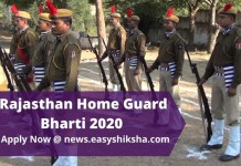 Rajasthan Home Guard Bharti