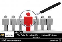 SPA Delhi Recruitment