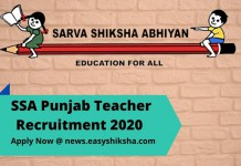SSA Punjab Teacher Recruitment