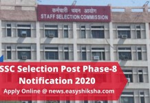 SSC Selection Post Phase -8 Notification