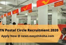 TN Postal Circle Recruitment 2020