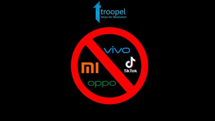 Troopel