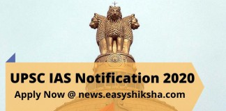 UPSC IAS Notification