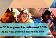 WCD Haryana Recruitment 2020