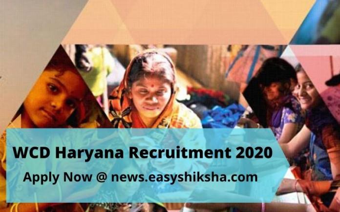 WCD Haryana Recruitment 2020