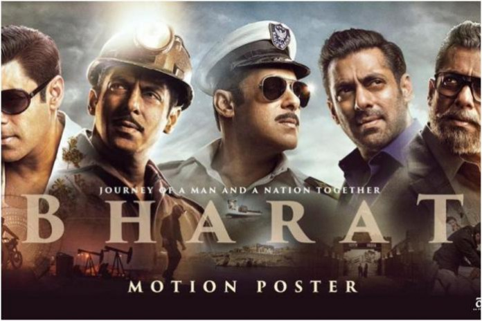 Bharat Movie, video songs