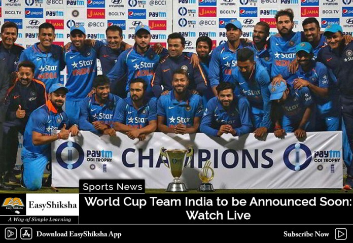 World Cup 2019, Team India