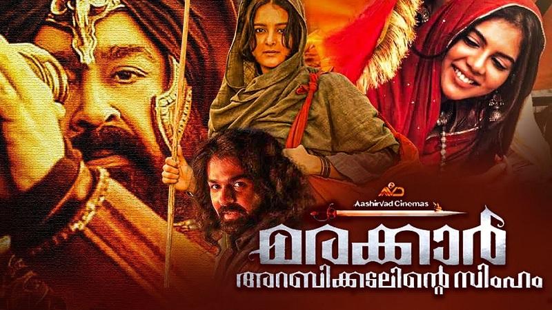Marakkar Movie Background Score By Alternative Fidelity